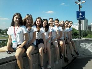 Seni - Moskva